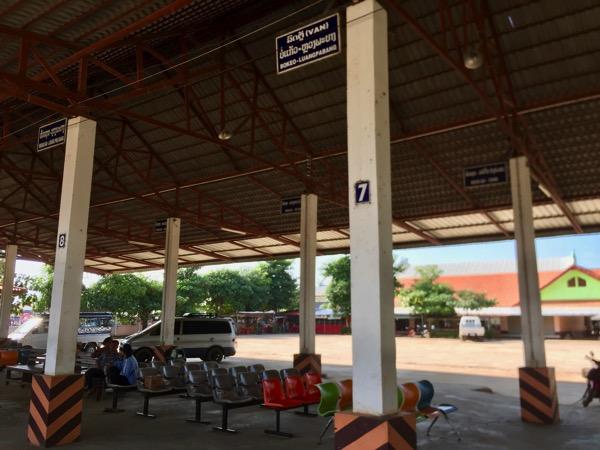 ボケオバスステーション 1