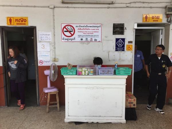 チェンマイバスターミナル1のトイレ