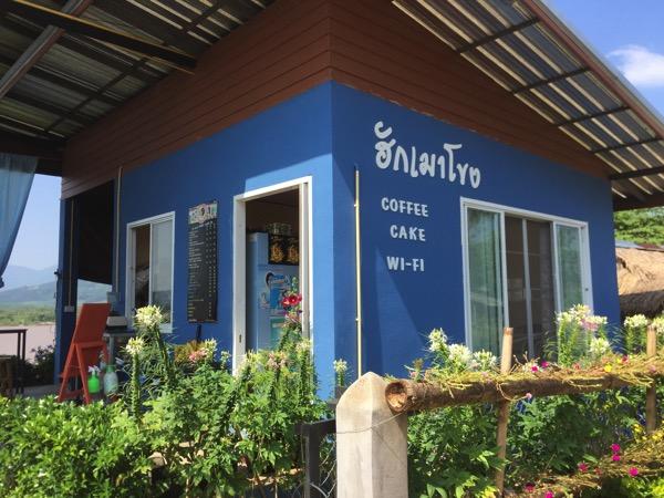 タイルー族の織物村のカフェ