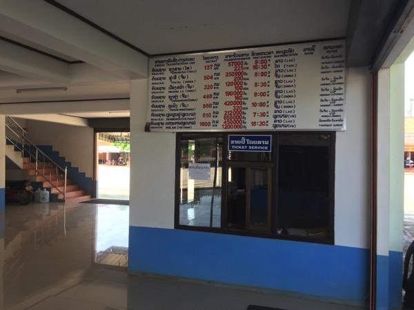ラオスボーケーオバスステーション ラオス国際線時刻表