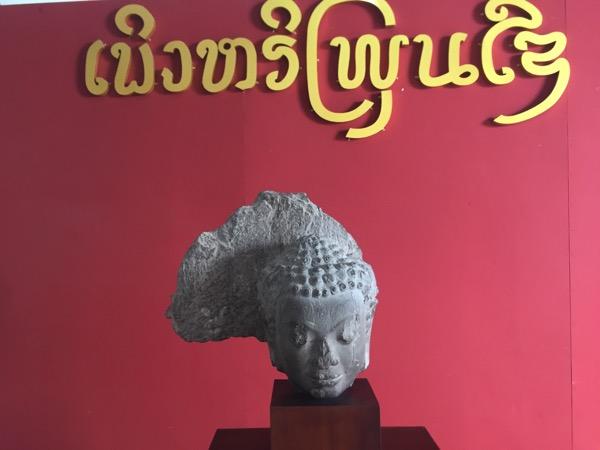 ハリプンチャイ国立博物館2階の塑像の顔