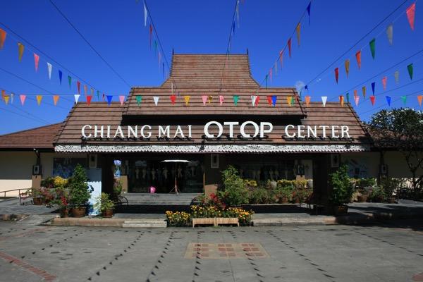 チェンマイOTOPセンターの入り口