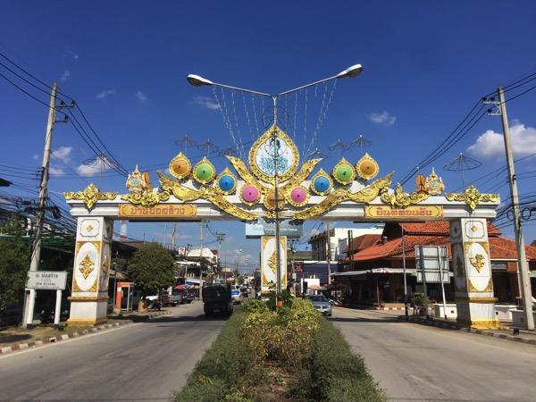 チェンマイのボーサン村