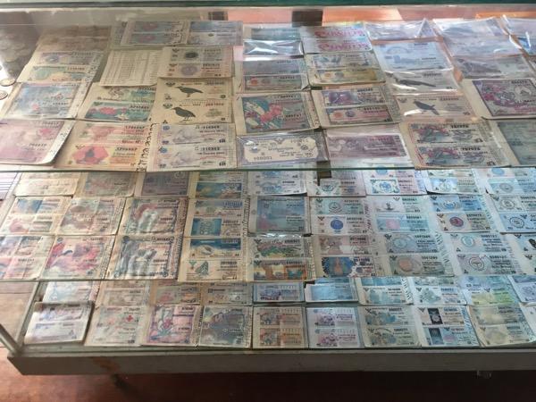 1968年以降のタイ政府発行の古い宝くじ