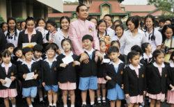 タイの子供の日
