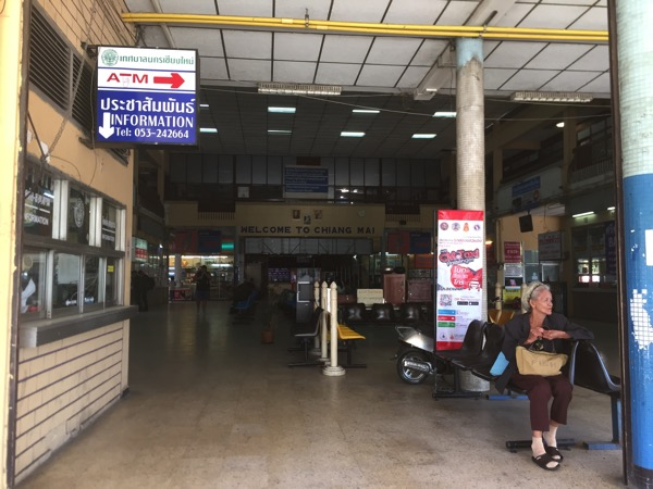 チェンマイバスターミナル2メインチケットカウンター