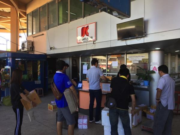 チェンマイバスターミナル2のPremprachatransports
