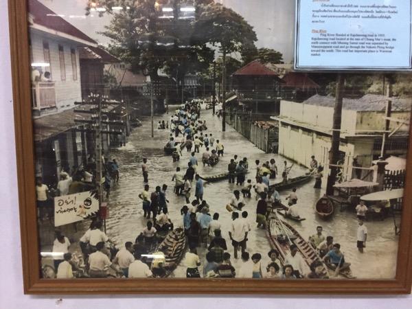 ピン川が氾濫してチェンマイの街が浸水した当時の写真