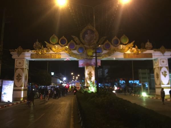 チェンマイボーサン町のゲート