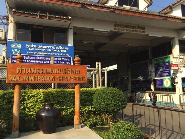 【メーソート→ミャワディ】タイミャンマー友好橋を渡り陸路国境越え