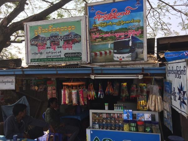 ミャワディからヤンゴン行きバス乗り場-3