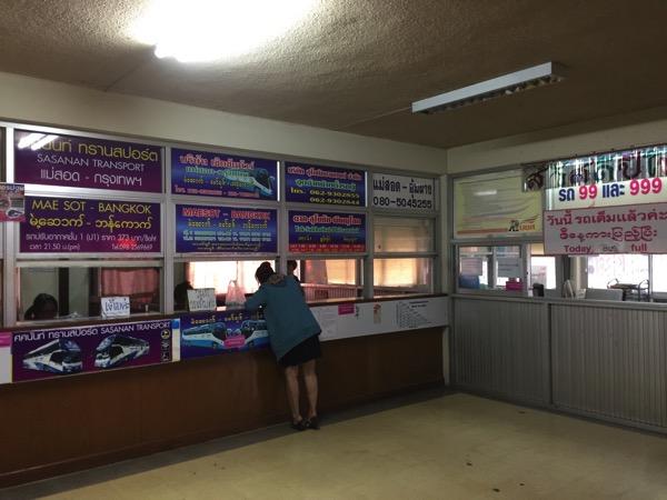 メーソートバスターミナルのチケット窓口