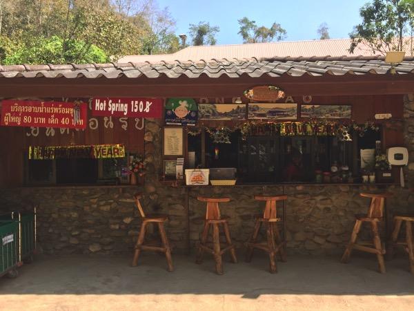 チェンマイ - ポーグワン温泉の窓口