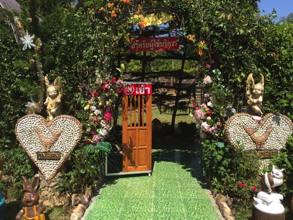 チェンマイ - ポーグワン温泉の入り口