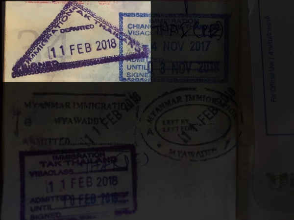 メーソート国境ゲートのタイ出国スタンプ