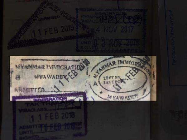 ミャワディ国境ゲートのミャンマー入国と出国のスタンプ