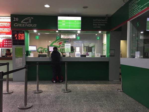 チェンマイ第3バスターミナルのグリーンバスの窓口