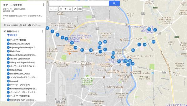 定時定路線紫色のバス乗り場の地図