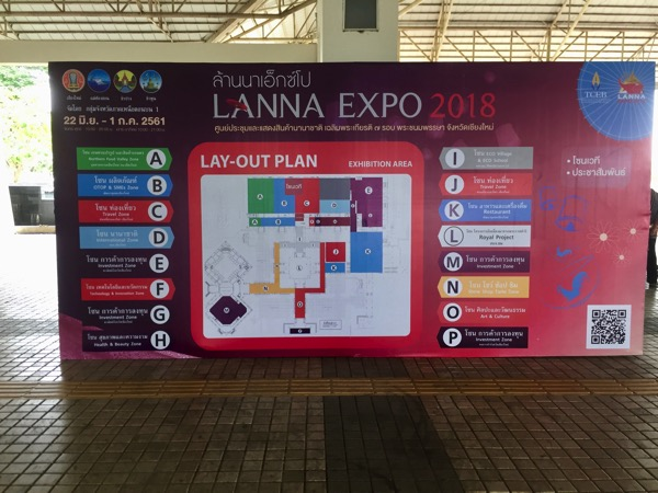 LANNA EXPO 2018のブース案内