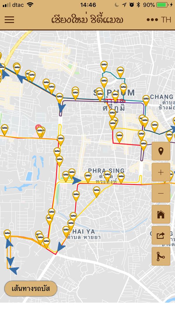 チェンマイスマートバス運行状況アプリ