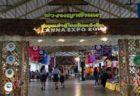 チェンマイのコムローイ祭り7会場への行き方と雰囲気