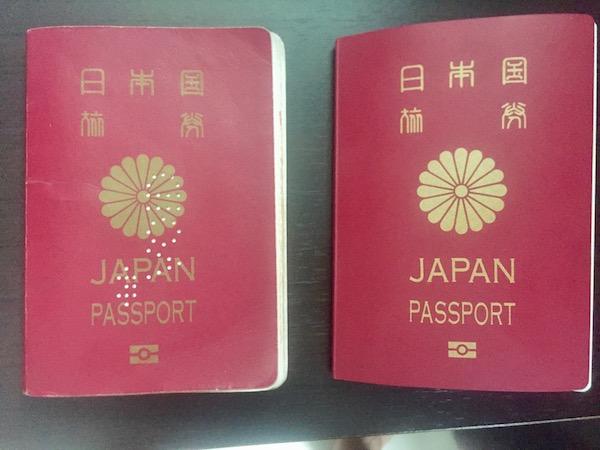 チェンマイでパスポートの更新手続き!発給申請に必要な書類と期間