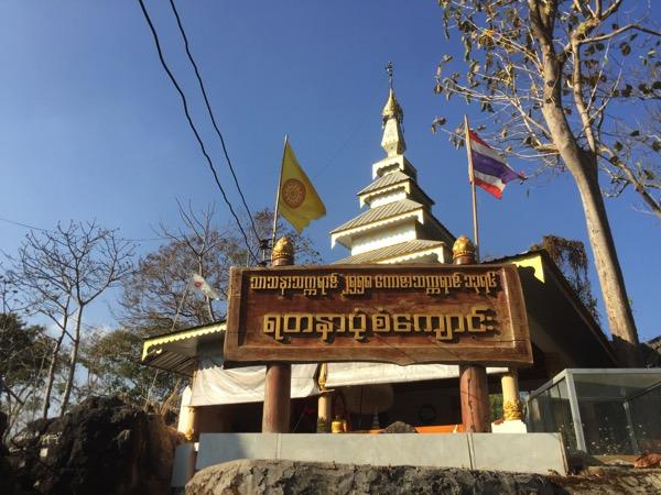 メーソートのワットプラタートドーイヒンギウの山頂の寺院