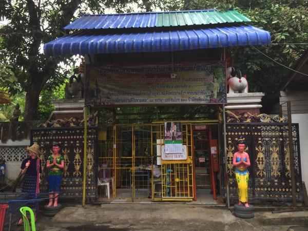 チェンマイ地獄寺の入り口