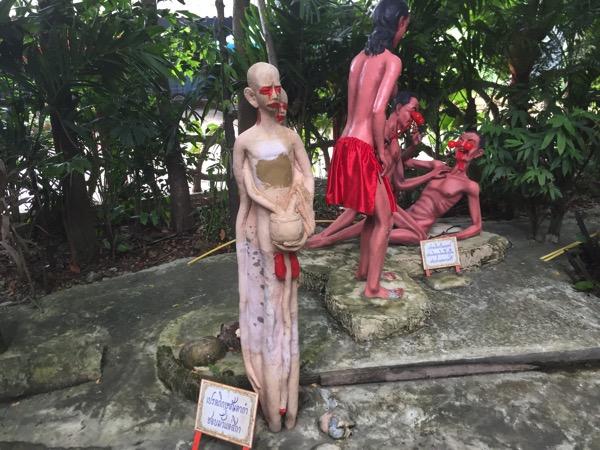 チェンマイの地獄寺で同性愛の者が落ちる地獄