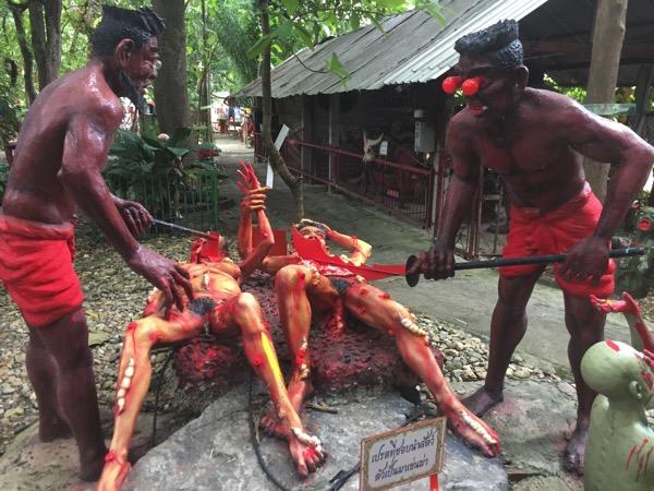 チェンマイの地獄寺で殺人を犯した者が落ちる地獄-1