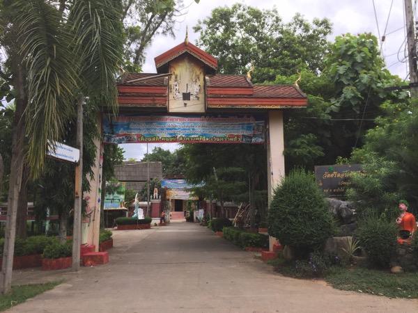 チェンマイ地獄寺の門