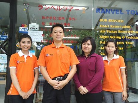 Sridonchai Office Staff