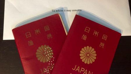 タイでパスポートの更新、パスポートの更新期間と必要書類