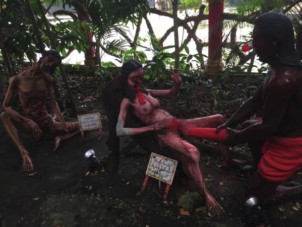 チェンマイの地獄寺で不倫をした者が落ちる地獄(女)