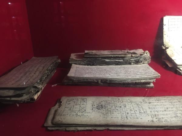 ワットプラタートラムパーンルアンの博物館に展示されている資料