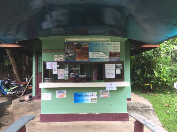 サンカムペーン温泉の温泉のチケット売り場