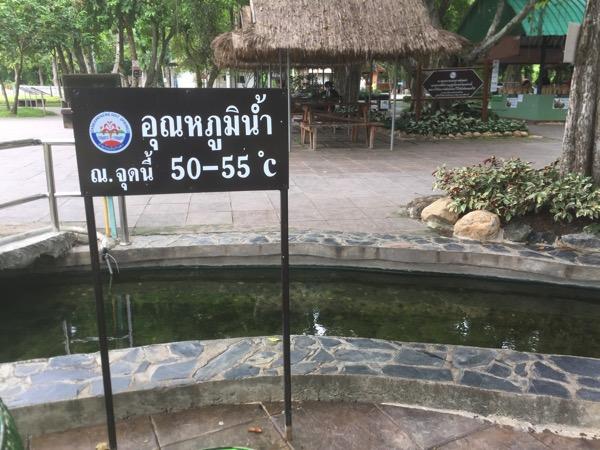 サンカムペーン温泉の温泉卵の足湯ゾーン-55℃ゾーン