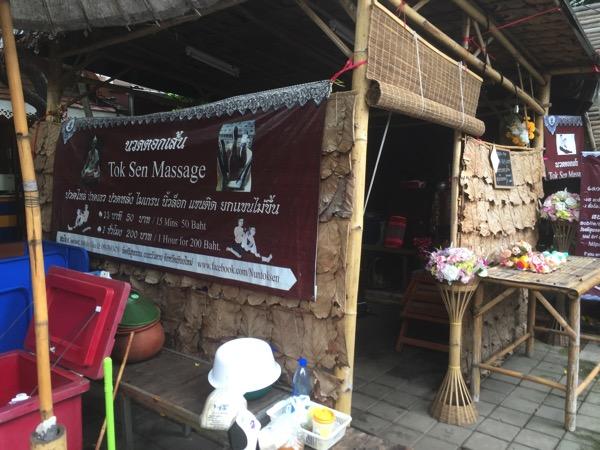 ワットシースパンのタイ北部の伝統マッサージ