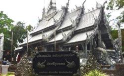 チェンマイの銀寺『ワットシースパン』への行き方と見所