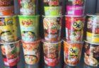 タイのカップラーメンで作る新食感チャーハン!パラもち食感が病みつき