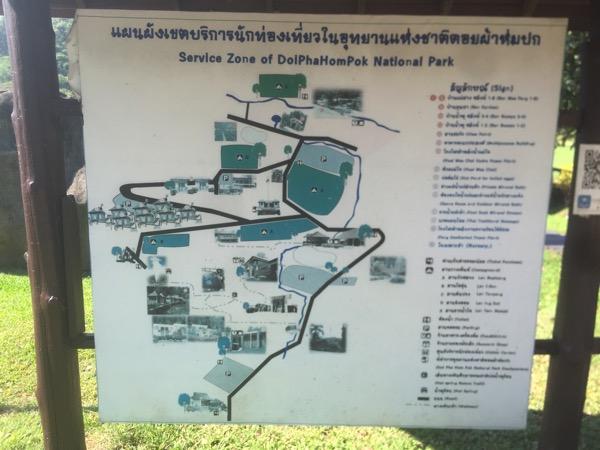 ドイファホムポック国立公園の地図