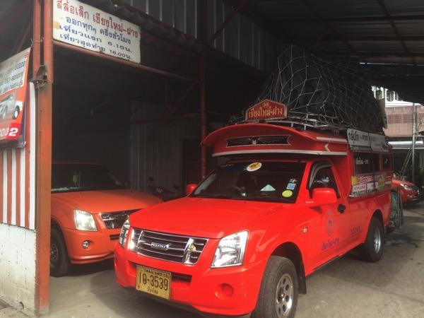チェンマイ第一バスターミナルのオレンジ色のソンテウ