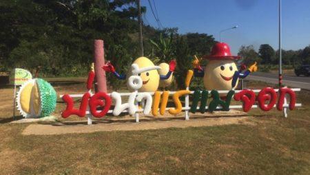 プレー県のメーチョーク温泉|チェンマイから日帰りドライブを楽しむ