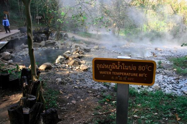 ター・パーイ温泉の源泉