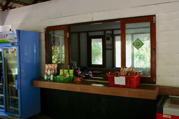 ター・パーイ温泉の個室風呂の受付