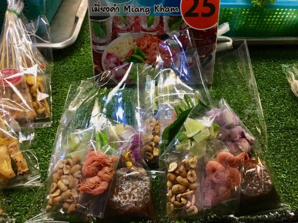 チェンマイタニン市場のミヤンカム