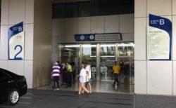 ドンムアン空港からチェーンワタナへの行き方と政府総合庁舎B棟案内