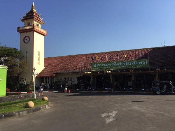 国鉄チェンマイ駅