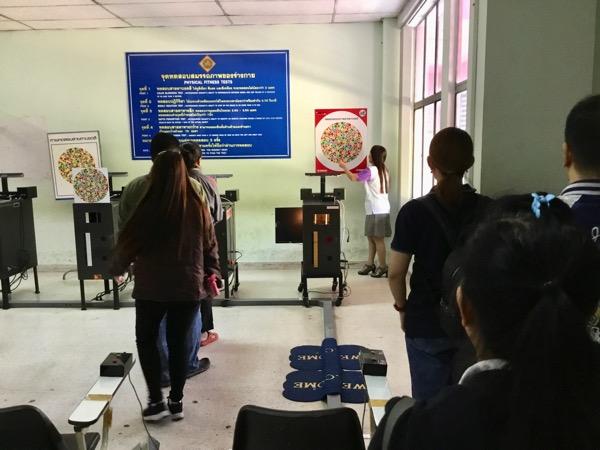 チェンマイ陸運局の色盲テスト
