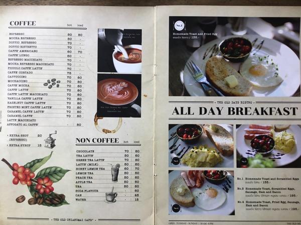 バーンカーンワットのTHE OLD CHIANGMAI CAFE  ESPRESSO BARのメニュー